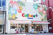 ハイビスカスの看板が目印、カルビープラス沖縄国際通り店