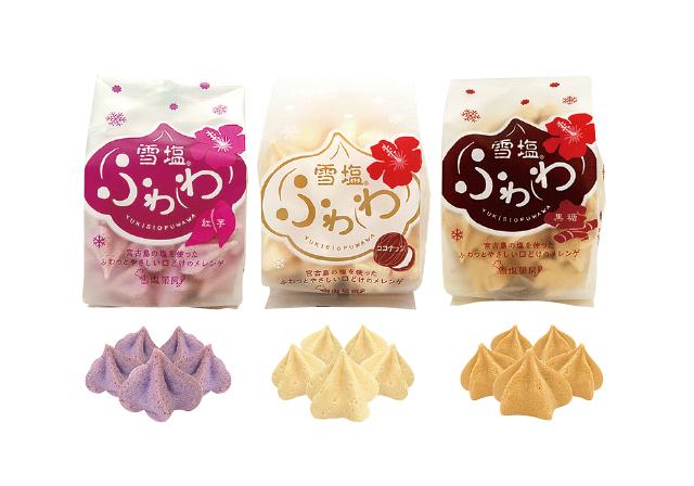 雪塩ふわわ(紅芋味・黒糖味)