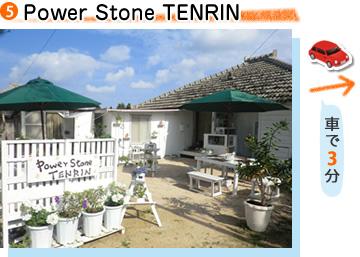 Power Stone TENRIN