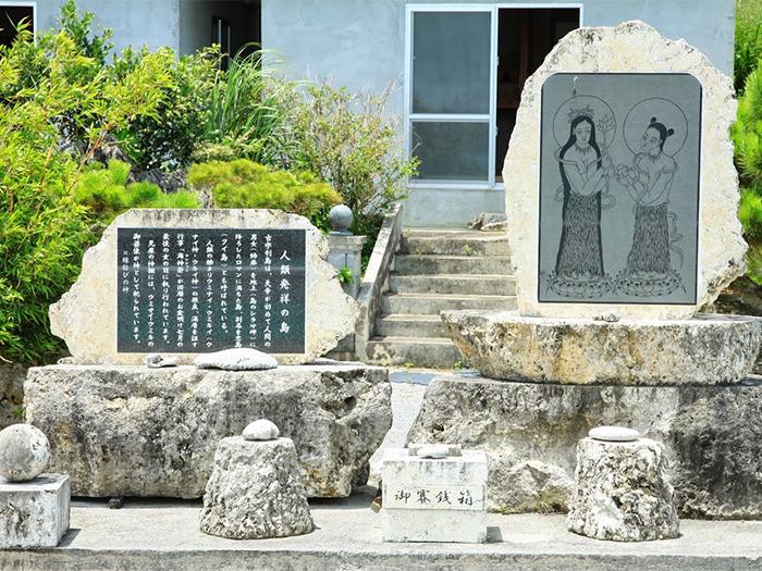 縁結びのウタキ(古宇利島)