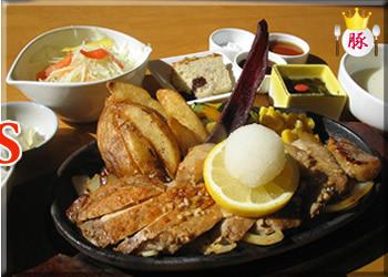 沖縄県産あぐー豚のサーロインステーキセット(200g)