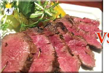 山城牛の特上炭火焼サーロインステーキ