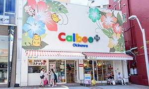 南国らしさがかわいいカルビープラス沖縄国際通り店