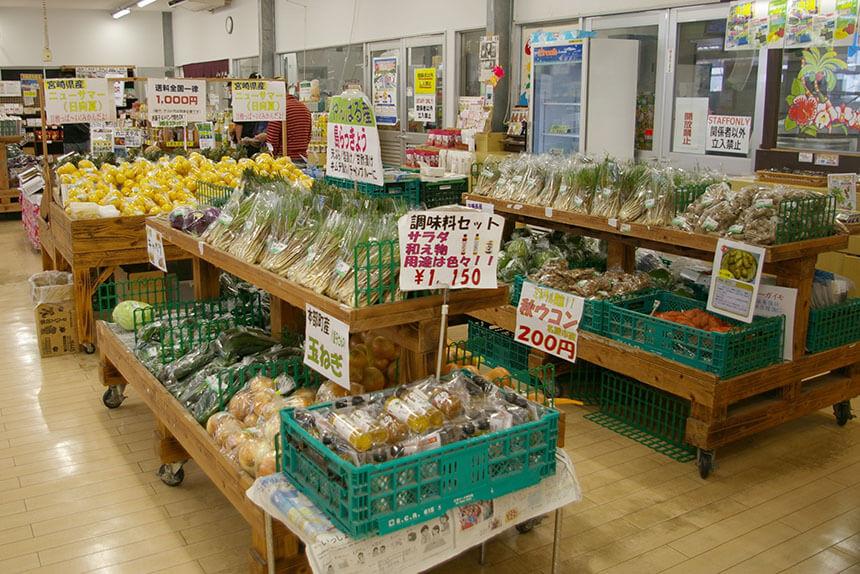 農産物コーナー