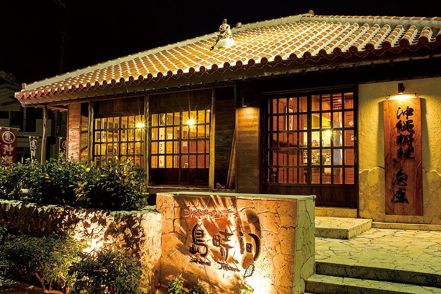 沖縄料理の店 島時間