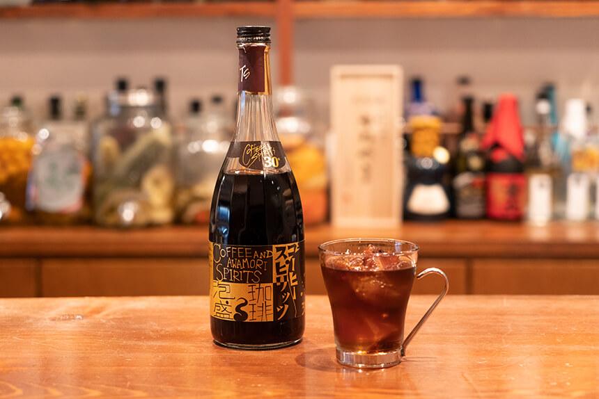 新里酒造「コーヒースピリッツ」