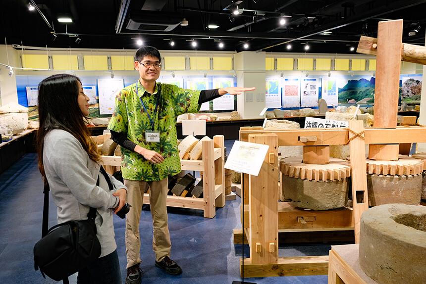 沖縄石の文化博物館