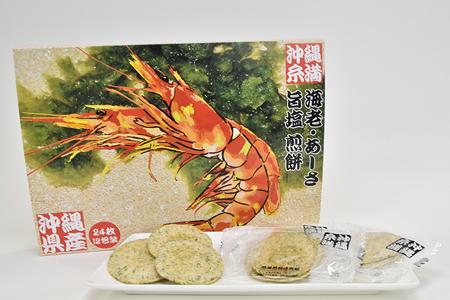 沖縄土産はこれで決まり!国際通りで探す人気のお菓子ベスト10