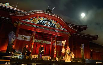 首里城公園「中秋の宴」