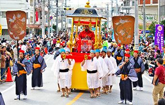 第49回琉球王朝祭り首里