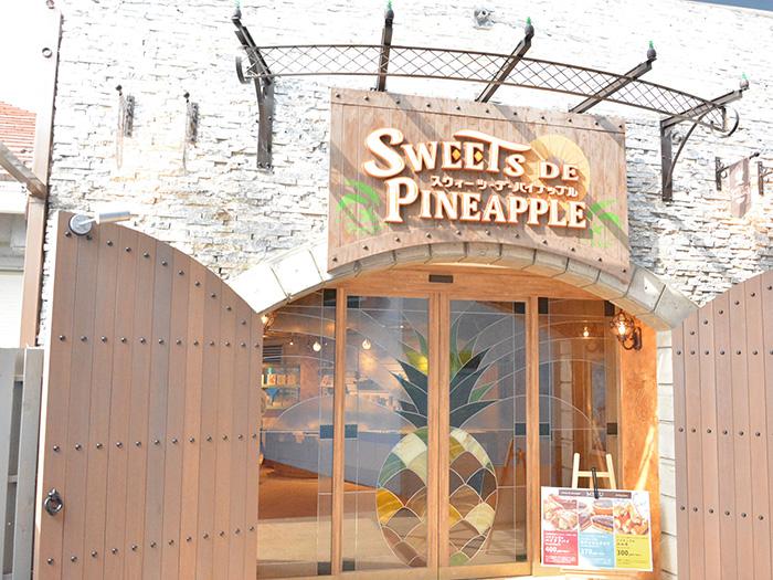 2020年2月に新店舗SWEETS DE PINEAPPLEがオープン!