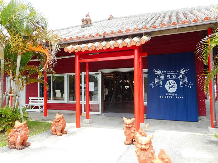 福地商店 琉球ガラス村内に地元の魅力を発信するセレクトショップがオープン!
