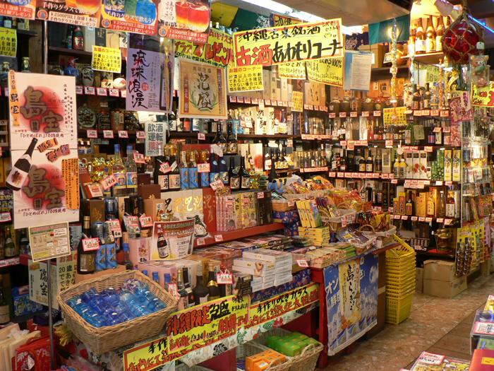 県内47酒造メーカーの泡盛が292円より販売!試飲もOK