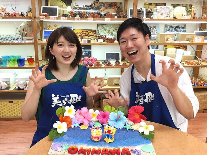 能製作沖繩獅・琉球玻璃・蠟燭・音樂盒・蜻蜓玉,並於完成後將成品帶回家。