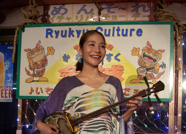 Live music and Izakaya Kanagusuku | Okinawa Traveler