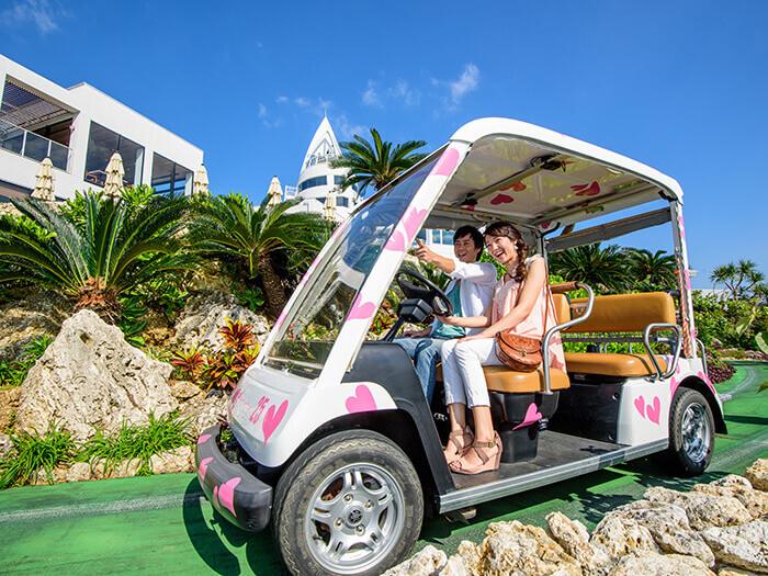 僅有數台的「戀愛心型遊園車」,能搭上的人可是超幸運的喔!