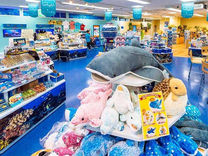 Please stop by our Okinawa Churaumi Aquarium Gift shop on Kokusai street, Naha