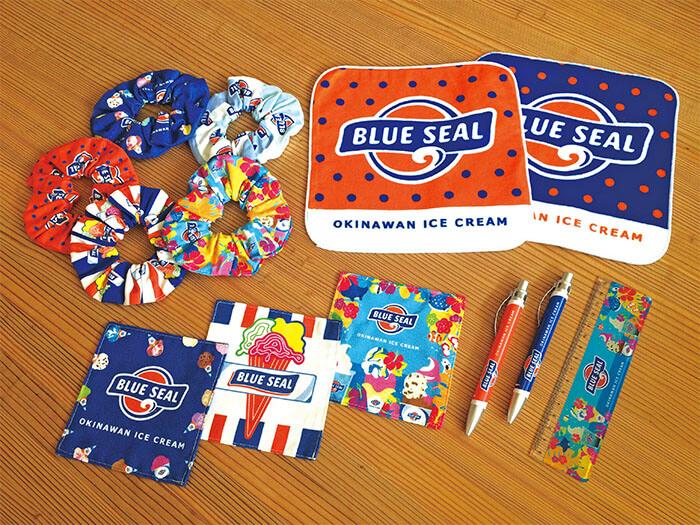 また、沖縄育ちのブルーシールの公認グッズもございます。ポップで可愛いデザインにウキウキします!