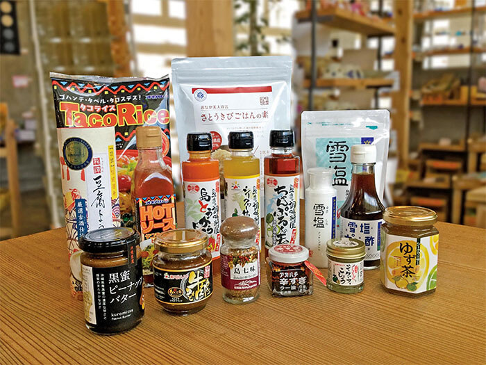 沖縄県産の調味料や食品が多数!手土産にもとても喜ばれます。