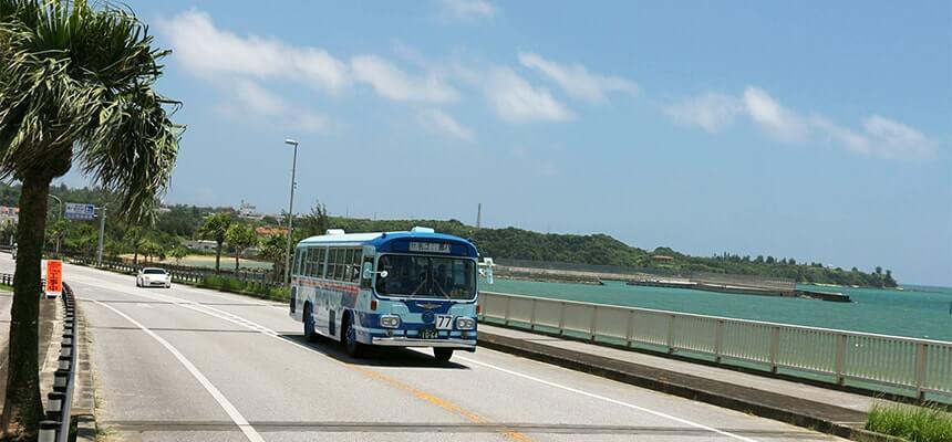 愉快又有點刺激的沖繩巴士旅遊