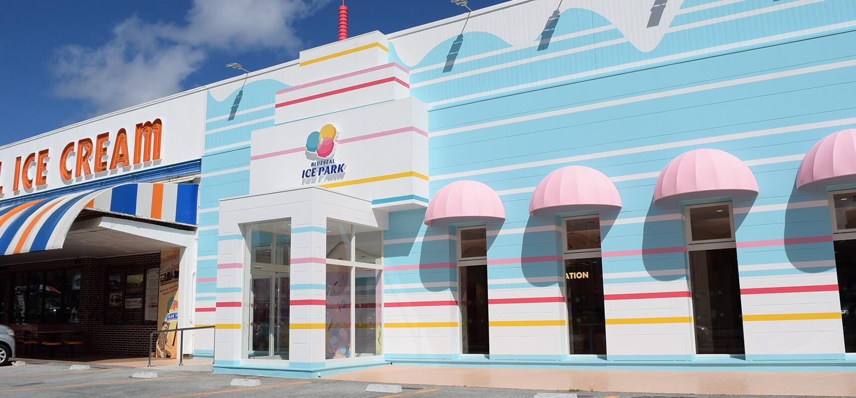 裝飾製冰體驗設施「ICE PARK」在沖繩地區誕生