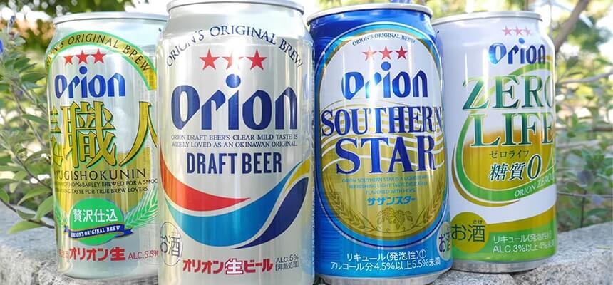 啤酒族不容錯過!前往ORION HAPPY PARK啤酒工廠吧