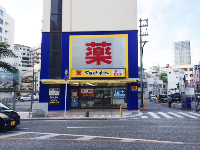 店鋪位於國際大道的安里裏三叉路附近