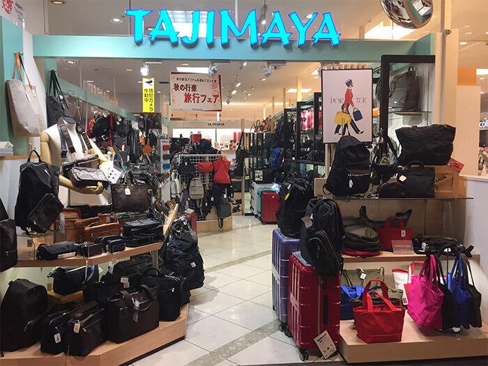 在便利的沖繩縣內購物商城內擁有多家分店