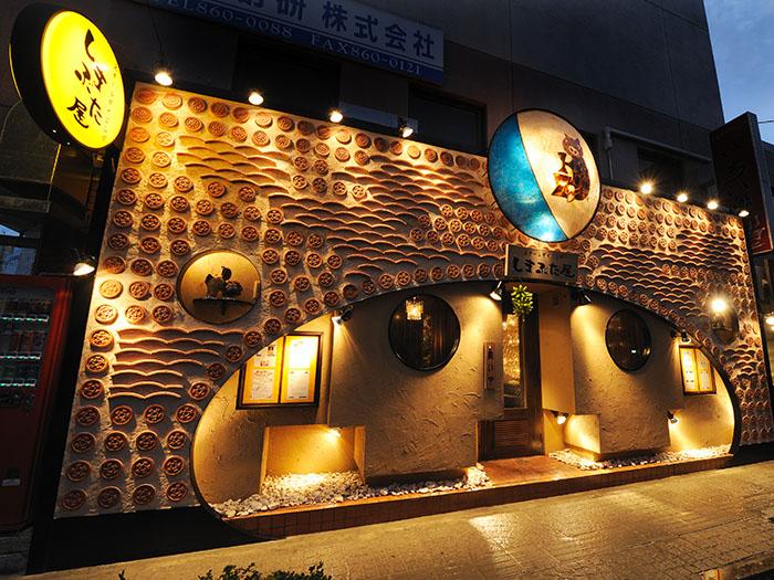 沖繩料理的味道讓您心滿意足。