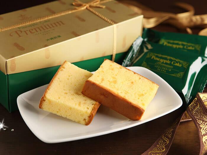 從食材到做工都極盡奢華的高級鳳梨蛋糕,是您送給特別的人的最佳伴手禮