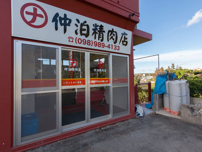 於直營的鮮肉店購買一整隻並當場處理的鮮肉