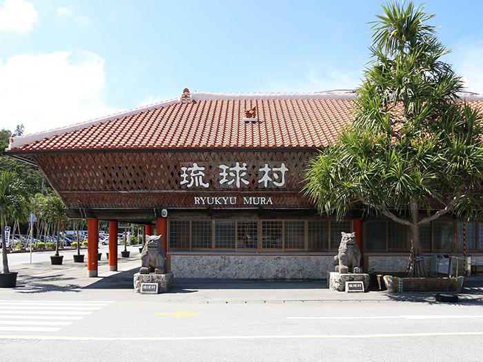 The appearance of Ryukyu Mura (Red tiles and Pandanus odoratissimus trees are landmarks)