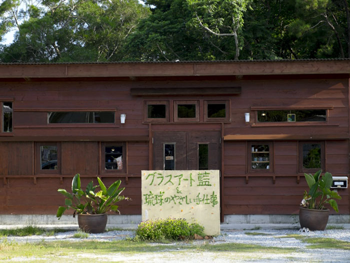 Shop & workshop located in Nakayama, Nago-shi. Healing space surrounded by the natural forest of Yanbaru