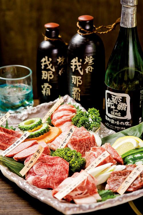 請務必品嚐料理廚師所嚴選的上等鮮肉。