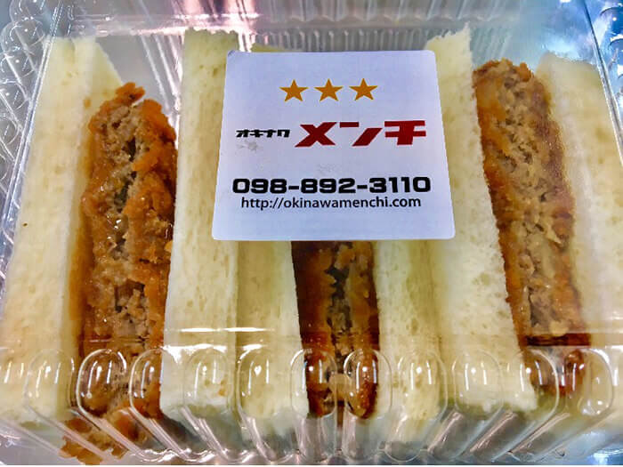 炸肉餅三明治3個 520日圓