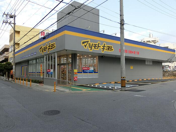 那霸市久米2-16-46 (map code 33 156 403*17)