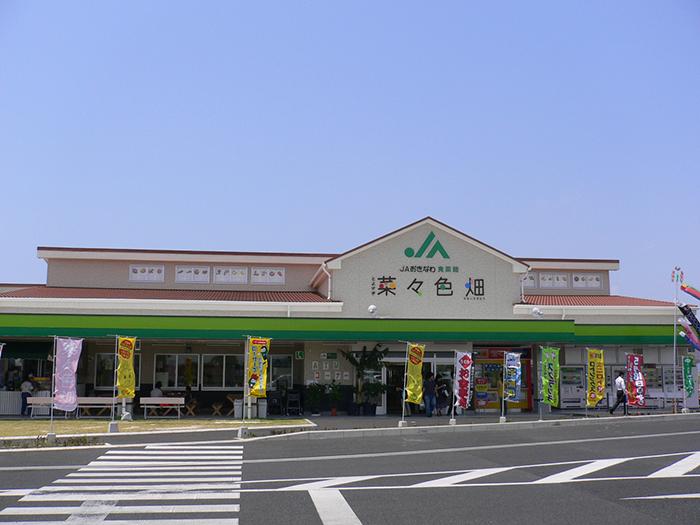 JA Okinawa Syokusaikan Toyosaki Nanairobatake <br>[OPEN]9:00〜19:00 <br>[TEL]098-850-8760 <br>[MAP CODE]232 543 417*21