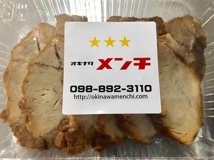 自製叉燒6片 480日圓