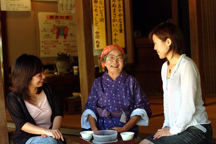 「美之島一日觀光巴士之旅」 享受琉球村的文化・藝能・美食