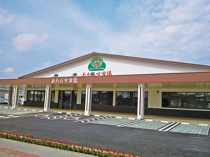 Farmers Miyako ATARASU ICHIBA <br>[OPEN]9:00〜19:00 <br>[TEL]0980-72-2972 <br>[MAP CODE]310 426 147*26