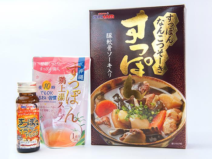 甲魚軟骨排、甲魚雞上湯、萃取甲魚海蛇的汁液製成的飲料