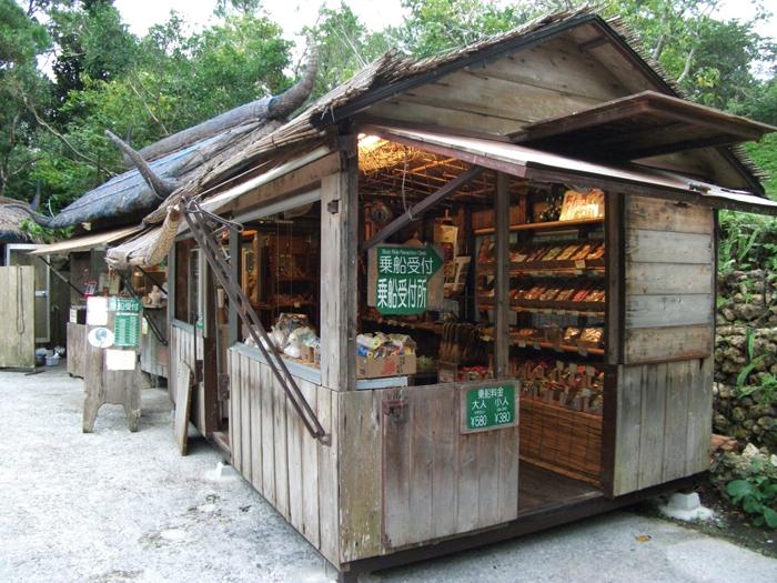 如需租借划槳或小船請至船置場的「KASHINUCHI屋」商店受理辦理