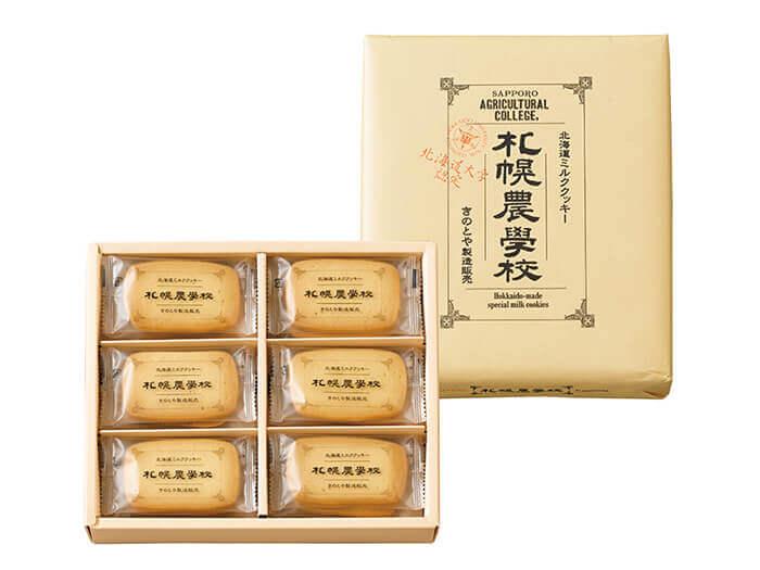 在二楼的北海道生活百貨 沖繩國際通店内,您可以購買到札幌農業學校牛奶餅乾。新鮮牛奶混合北海道產的小麥以及北海道產的奶油混合製成的餅乾,味道醇正,好吃到讓人停不下來。