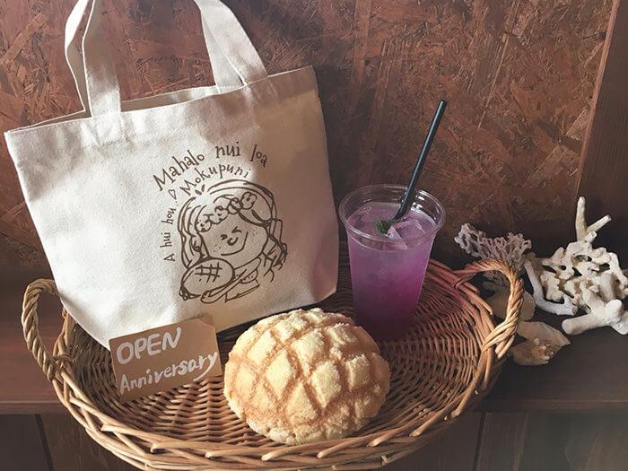 人氣的手提袋套餐飲料可從熱咖啡、冰咖啡或酵素果汁中任選其一
