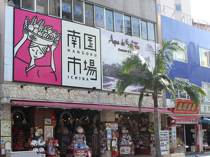 松尾店(外觀)