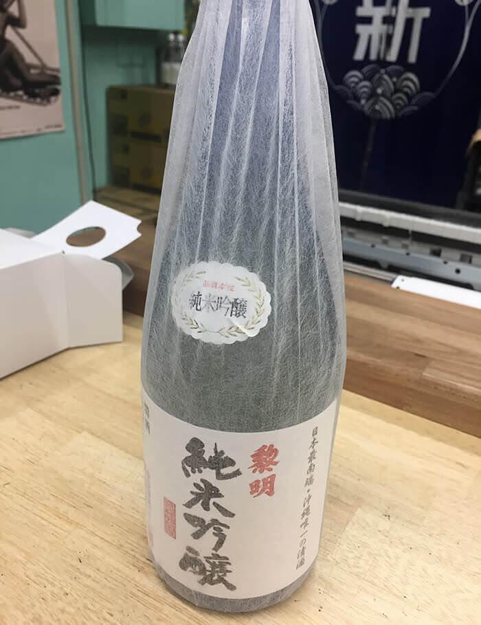 清酒。日本米釀造、容易入口的清酒