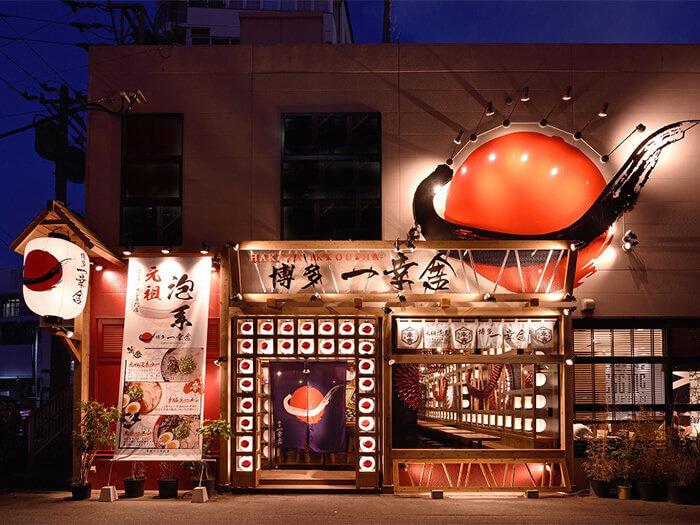 入夜後亮燈的店鋪大門漂蕩著日式風情