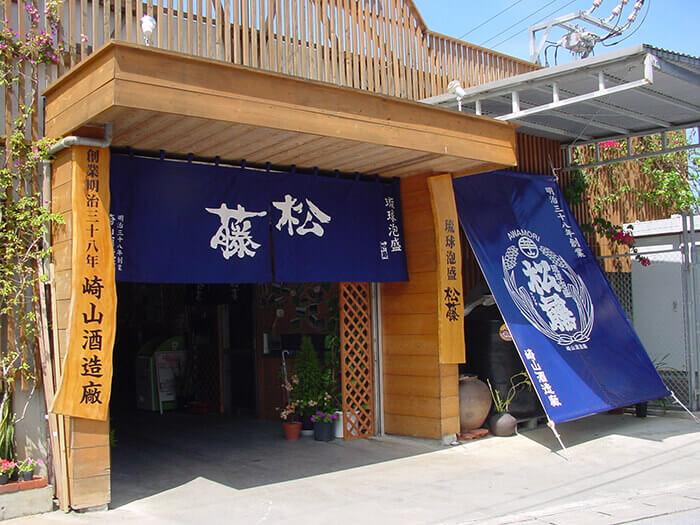 在崎山釀酒廠參觀酒倉庫(團體的顧客,週六日節假日時需提前預約!)