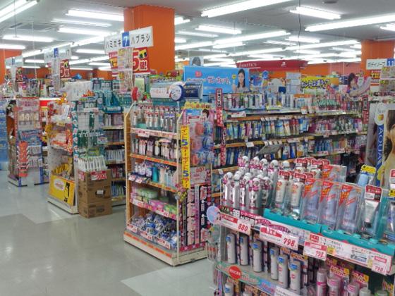 聚齊了各種藥和保健食品,資生堂·高斯化妝品等豐富的商品。