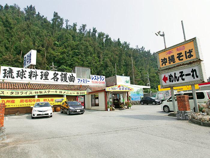 當地人與觀光客絡繹不絕的熱門餐廳
